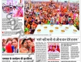 marriage news (7)
