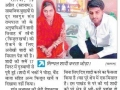 marriage news (12)