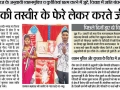 marriage news (24)