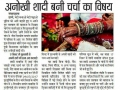 marriage news (4)