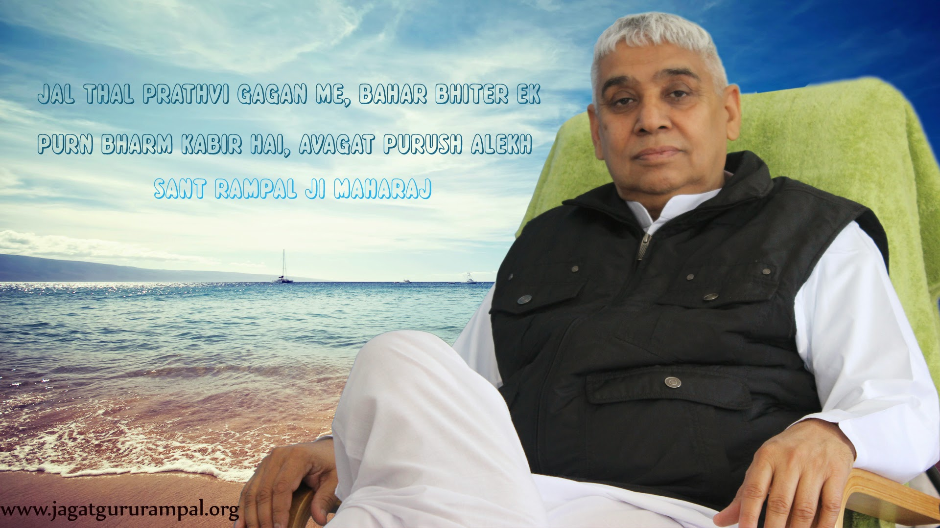 What is Controversial about Sant Rampal Ji Maharaj?